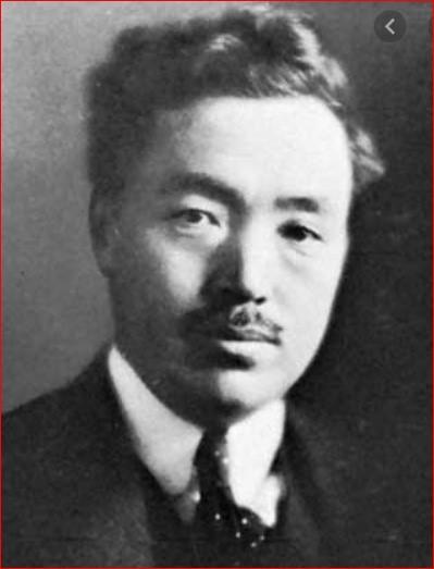 Hidayo Noguchi