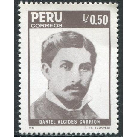 Segell peruà Daniel Carrión